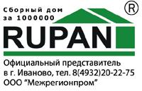 RUPAN. Дом за 100000. Сборные дома . Малоэтажное строительство